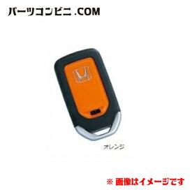 HONDA ホンダ 純正 キーデコレーション オレンジ  08F46-T6A-050 フリード オデッセイ ステップワゴン