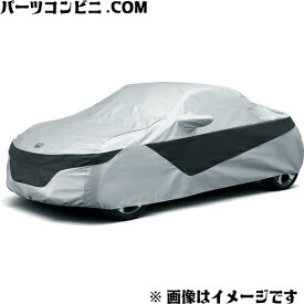 HONDA(ホンダ)/純正 ボディカバー アクティブスポイラー装着車用 08P34-TDJ-000A /S660
