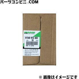 HAMP(ハンプ)/オイルフィルター オイルエレメント 1箱(10個入) H1540-RTA-003 /アコード/インサイト/インスパイア/インテグラ/他