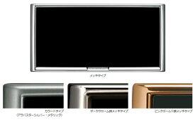 Honda(ホンダ) 純正 ライセンスフレーム(リア用)(メッキタイプ) 08P26-EJ5-001A