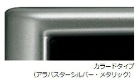 Honda(ホンダ) 純正 ライセンスフレーム フロント用 カラードタイプ アラバスターシルバー・メタリック 08P25-EJ5-010C