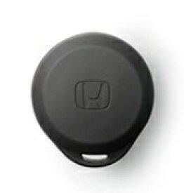 Honda ホンダ 純正 リモコンエンジンスターターカバー(シリコン製/マットブラック) 08U08-PG0-010A