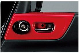 Honda ホンダ 純正 インテリアパネル フロントドアライニング部 レッド サウンドマッピングシステム装備車用 08Z03-TDE-030C N-BOX SLASH Nボックススラッシュ JF1 JF2