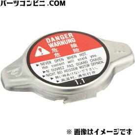 HONDA (ホンダ)/純正 キャップCOMP ラジエター (T.RAD) 19045-PWA-004 /フィット/フリード/ステップワゴン/他