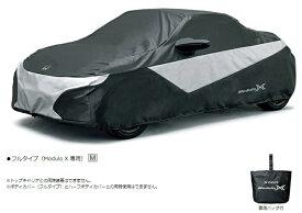 Honda(ホンダ) 純正 ボディカバー フルタイプ(Modulo X 専用) 08P34-TDJ-000B /S660