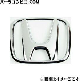 Honda ホンダ 純正 エンブレム 75700-TF0-000 AIRWAVE /FIT /FREED /GRACE /GRACE HYBRID /N-WGN CUSTOM