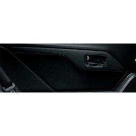 【メーカー欠品中】HONDA(ホンダ)/純正 ドアライニングパネル(左右セット)ブラック グレーステッチ 08Z03-TDJ-030B /S660