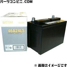 MAZDA(マツダ)/純正バッテリー ロードスター NA/NB専用 46A24LS 146AV9G10LST