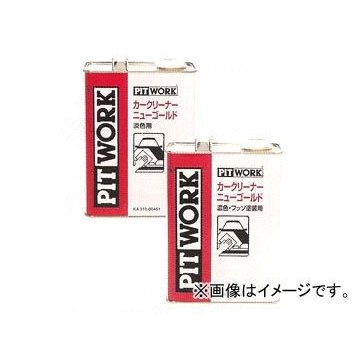 PIT WORK(ピットワーク)/カークリーナー ニューゴールド 淡色用 4L KA310-00451