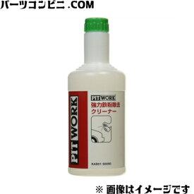 PIT WORK(ピットワーク)/強力鉄粉除去クリーナー 500mL KAB01-50090