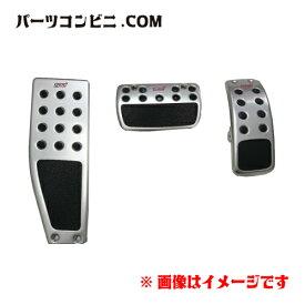 SUBARU(スバル)/純正 STIペダルパッドセット CVT SG317FG000 /フォレスター/インプレッサ/レヴォーグ/XV