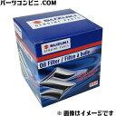 SUZUKI(スズキ)/純正 オイルフィルター オイルエレメント 16510-81404 /軽四専用