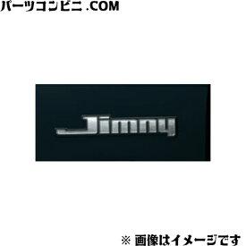 SUZUKI(スズキ)/純正 エンブレム Jimny 9923A-77R40 /ジムニー JB64W