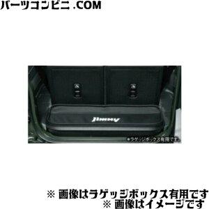 SUZUKI(スズキ)/純正 ラゲッジマット ソフトトレー ラゲッジボックス無用 99150-77R10-002 /ジムニー JB64W