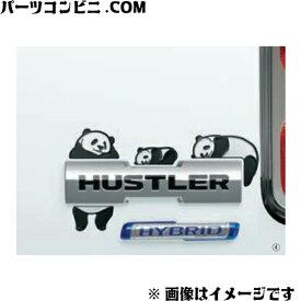 SUZUKI(スズキ)/純正 デコステッカー パンダ 9923A-59S70 /ハスラー MR52S/MR92S