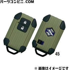 SUZUKI(スズキ)/純正 携帯リモコンカバー シリコン 99235-59S50 /ハスラー MR52S/MR92S