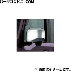 SUZUKI(スズキ)/純正 ドアミラーカバー LEDサイドターンランプ無ドアミラー用 99000-99029-EM1 /エブリイ/エブリイワゴン (DA17V/DA17W)