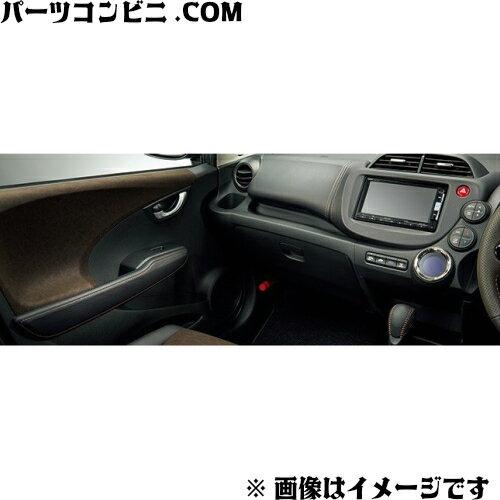 【ホンダ】 インテリアパネル(革調・ドアライニング部)08Z03-TF7-000E/FIT SHUTTLE フィットシャトル【GP2 GG7 GG8】