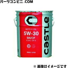 TOYOTA(トヨタ)/castle SN GF-5 5W-30 エンジンオイル 20L 08880-10703 /キャッスル