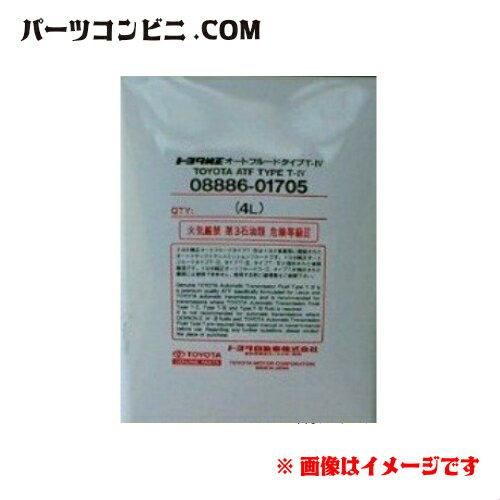 TOYOTA(トヨタ)/純正 ATFオイル オートフルード TYPE-T4 4L 08886-01705