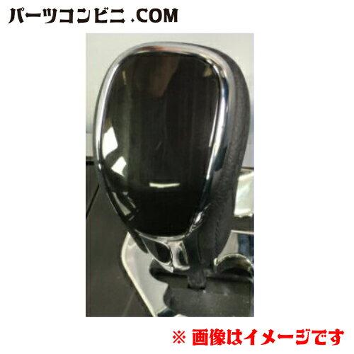 TOYOTA(トヨタ)/純正 シフトレバー ノブ (BLACK & BLACK) 33504-30520-C5 /クラウン/HYBRID
