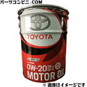 TOYOTA(トヨタ)/純正 エンジンオイル SN PLUS 0W-20 20L 08880-12603