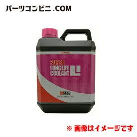 TOYOTA(トヨタ)/スーパーロングライフクーラント 2L 08889-01005