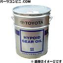 TOYOTA(トヨタ)/純正 ハイポイドギヤオイルSX 85W-90 GL-5 20L 08885-00503