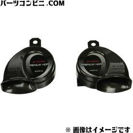 TOYOTA(トヨタ)/純正 プレミアムホーン 08522-28040 /ノア/ヴォクシー/エスクァイア