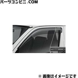TOYOTA(トヨタ)/純正 ハイエースサイドバイザー RVワイドタイプ 08611-26190 /ハイエース
