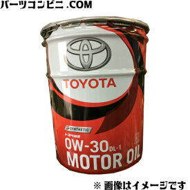 TOYOTA(トヨタ)/純正 ディーゼルエンジンオイル DL-1 20L 0W-30 08883-02903 20リットル