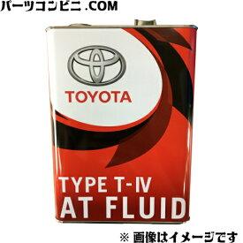 TOYOTA(トヨタ)/純正 ATFオイル オートフルード TYPE-T4 4L 08886-81015