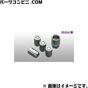 TOYOTA(トヨタ)/純正 ホイールロックナットセット 08456-B1020 /ルーミー (M900A/M910A)