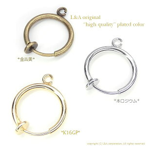 パイプ★カン付きフープイヤリング金具★K16GP&本ロジウム&金古美