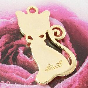 リボンの猫ちゃんカン付きミール皿★意匠登録商品★Diana★K16GP