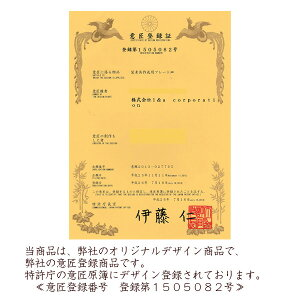 リボンの猫ちゃんカン付きミール皿★意匠登録商品★Diana★