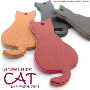 【2個】Sweet CAT 本革リアルレザーの猫ちゃんモチーフ Genuine Leather 穴あきタイプ キーホルダー&ストラップにも使用OK◎ アニマル L&Aの高品質上質商品 バッグリュックにつけて上品&オシャレ