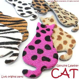 【2個】アニマル柄のcat 着ぐるみねこちゃんたち♪ 本革リアルレザー(ハラコ)の猫ちゃんモチーフ アニマル Genuine Leather 穴あきタイプ キーホルダー&ストラップにも使用OK◎ L&Aの高品質上