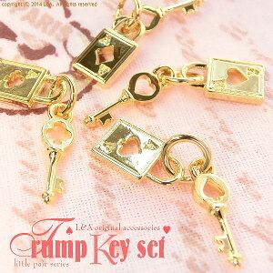 """【2個】""""trump key set""""トランプ&鍵のセットチャーム ハート ダイヤ クローバー スペード&南京錠セットチャーム アリス L&Aの高品質上質特殊鍍金で変色耐久度up!長く輝くK16GP ネックレス"""