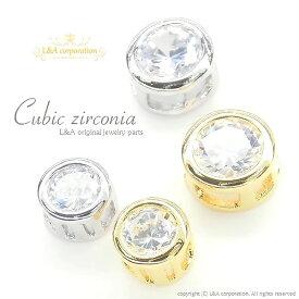 【2個】キュービックジルコニアチャームCubic zirconia Round 4mm&5mmラウンド丸型 crystal 高品質上質鍍金で変色耐久度up!K16GP&本ロジウム 台座付きビーズパーツブリリアントカットジルコン 通すだけ簡単ハンドメイドでピアス&プチペンダントネックレス【2個価格】