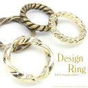 【2個】デザインリングパーツ ツイストメタルリングパーツ solid ring&wave ring フレームパーツ 高品質上質鍍金で変…