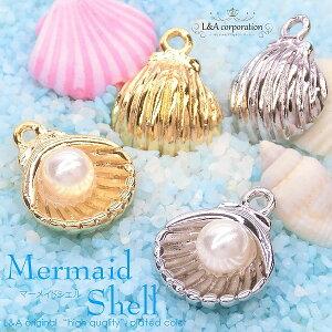 【2個】mermaid shell pearl 煌めくパールシェル マリーンシリーズ かわいい貝殻チャーム 夏にピッタリ!! summer L&Aの高品質上質鍍金で変色耐久度up!K16GP&本ロジウム ネックレスピアスイヤリング