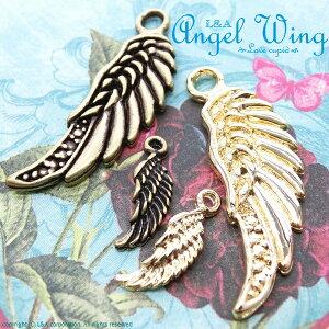 【2個】fortune wing 天使の翼チャーム 大流行中の翼パーツ ウイング 羽 ラッキーモチーフ L&Aの高品質上質鍍金で変色耐久度up!K16GP&金古美 ネックレスピアスイヤリングプチペンダントなどア