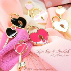 """【2個】""""lovekey & lovelock""""ハートのカギチャームで愛を確かめて♪ heart型のかわいいラッキーパーツ L&Aの高品質上質特殊鍍金で変色耐久度up!長く輝くK16GP&金古美ネックレスピアスイヤリン"""