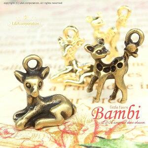 """【2個】かわいいバンビ&見守るお母さんチャーム""""Bambi""""人気アニマルから小鹿のモチーフが登場 金属チャーム L&Aの高品質上質特殊鍍金で変色耐久度up!長く輝くK16GP&金古美 ネックレスピ"""