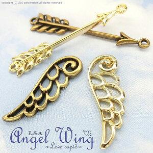 【2個】Angel Wing かわいい天使の羽チャーム&矢コネクターシンプルデザインの人気モチーフ 金属チャーム L&Aの高品質上質特殊鍍金で変色耐久度up!長く輝くK16GP&金古美 ネックレスピアスイ