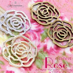 【2個】透かしの薔薇 ローズチャーム Queen Rose 上品で繊細なデザイン レジン枠でもOK L&Aの高品質上質特殊鍍金で変色耐久度up!長く輝くK16GP&本ロジウム&金古美 ネックレスピアスイヤリン