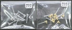 樹脂(アクリル+ポリプロピレン)製★*日本製*樹脂ポストピアス-カン付ボール-