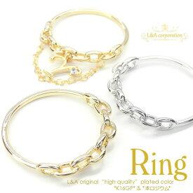 New【2個】おしゃれなチェーン型リング 指輪 Ringサイズ:約12号 チャームを着けてアレンジOK 繊細&華奢なデザインで指元からオシャレさん 縁起の良い結びデザインL&Aの高品質上質特殊鍍金で変色耐久度up!長く輝くK16GP&本ロジウム オシャレにハンドメイド【2個価格】