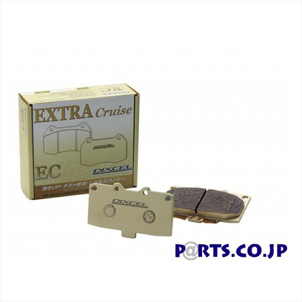 【送料無料】【DIXCEL】ポイント5倍【ディクセル】 ダイハツ ムーブ ブレーキパッド EXTRAcruise(ECタイプ) フロント用 左右セット L175S ムーヴ (カスタム R 13inch Brake (Venti DISC)) 06/10〜10/12& EC381090